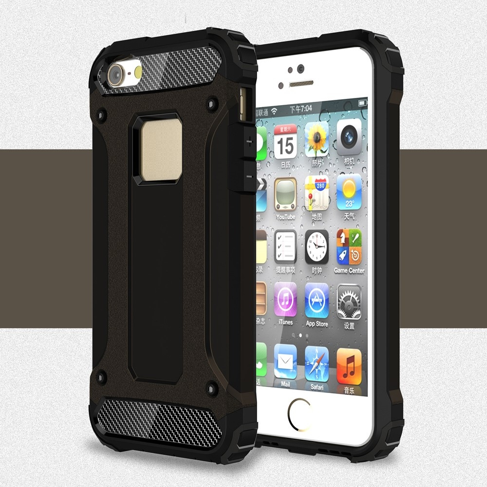 Image of   iPhone 5/5s/SE - Armor Guard Hybrid cover - Sort