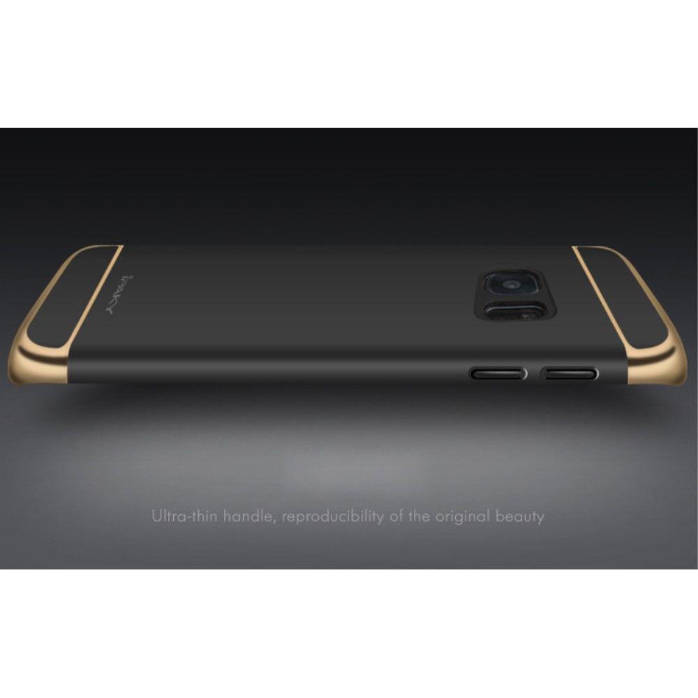 Image of   Galaxy S7 edge - IPAKY 3-i-1 Premium cover - Sort