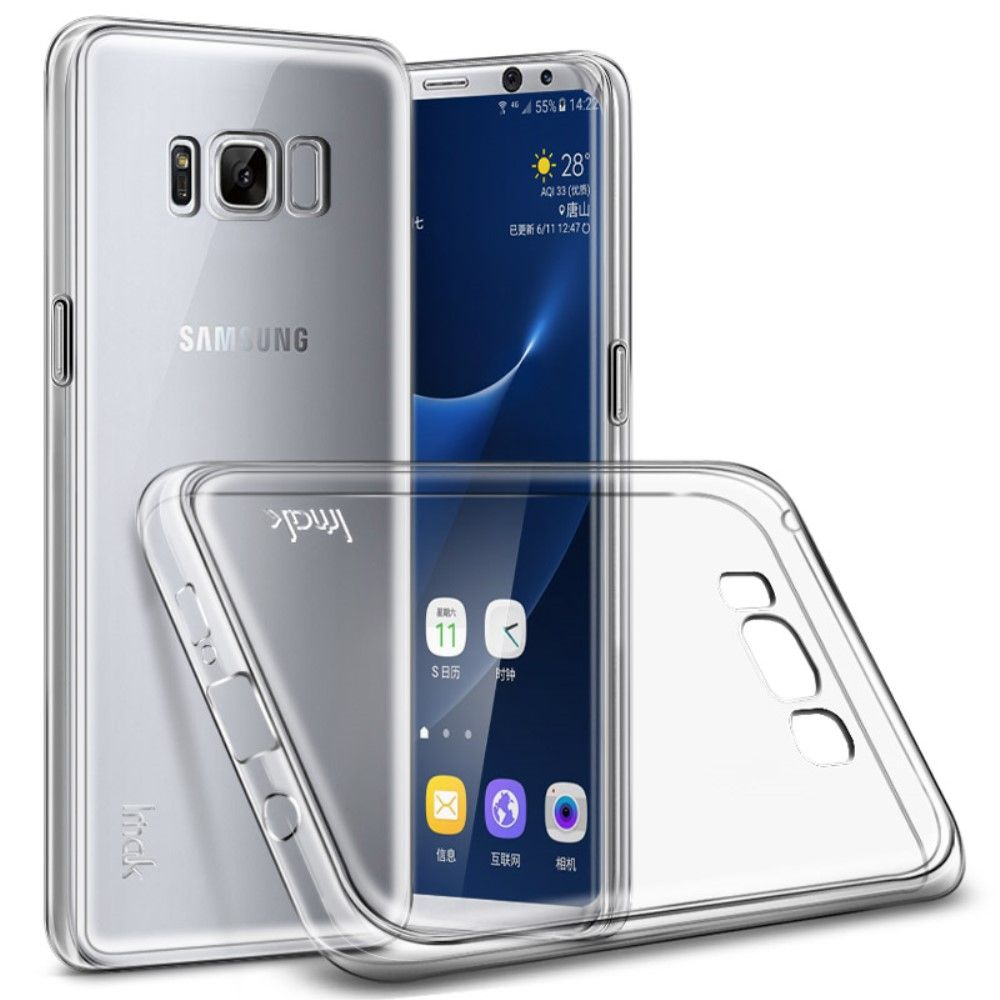 Image of   Galaxy S8 - TPU IMAK Stealth Gummi cover til - Transparent