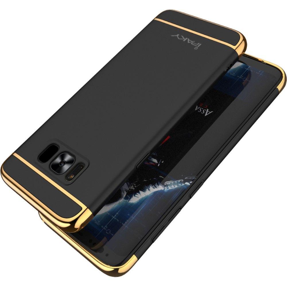 Image of   Galaxy S8 Plus - Hardcover IPAKY med metallisk tekstur- sort