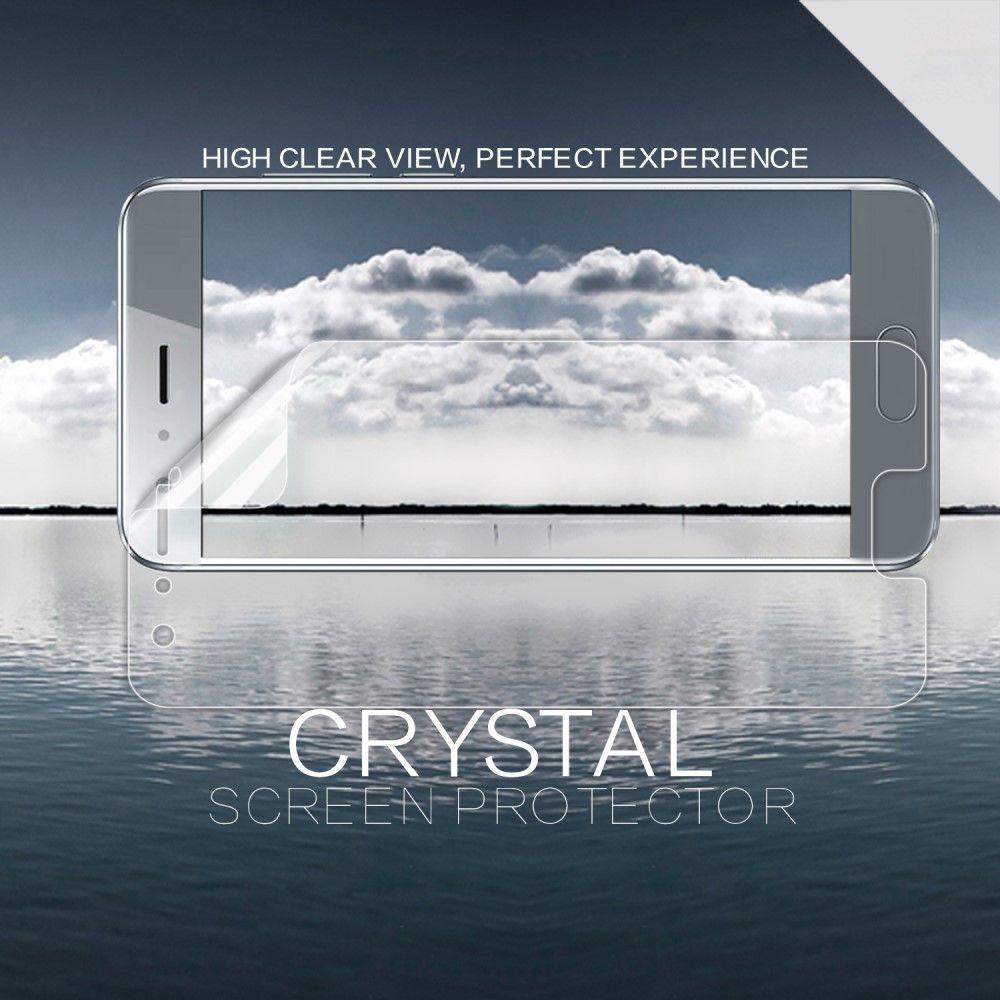 Image of   Huawei Honor 9 - NILLKIN beskyttelsesfilm HD klar