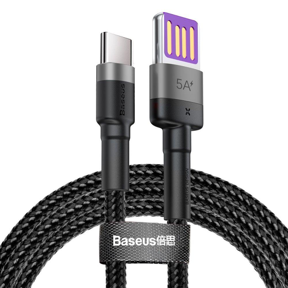 Image of   BASEUS Cafule - Type-C USB HURTIG oplader kabel 40W - Grå/sort