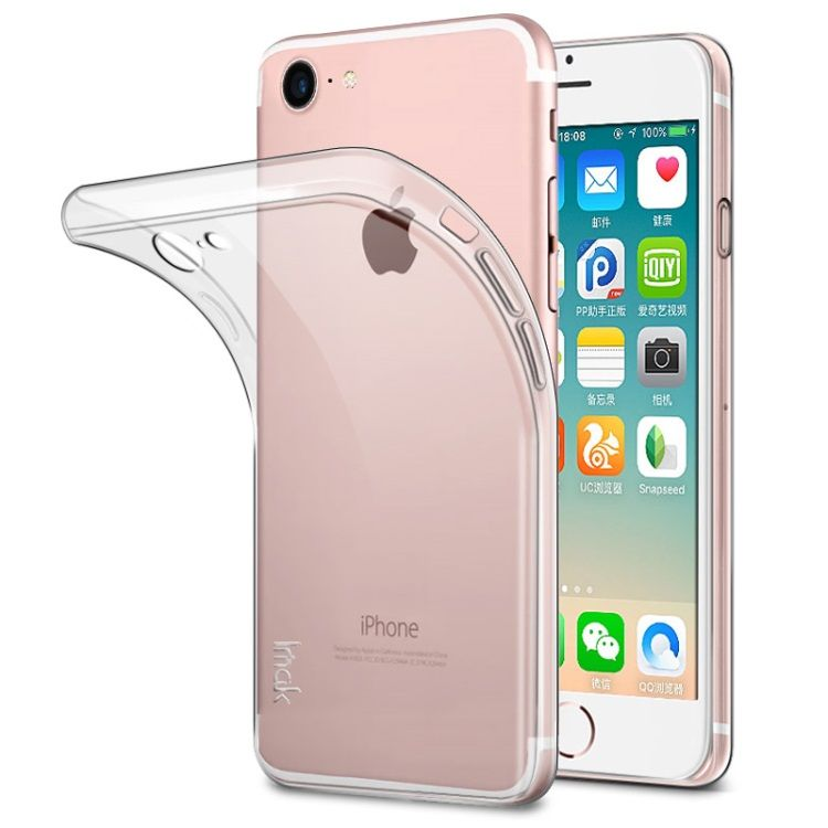 iPhone 8/7 - IMAK Stealth Klart 0.7mm TPU Cover