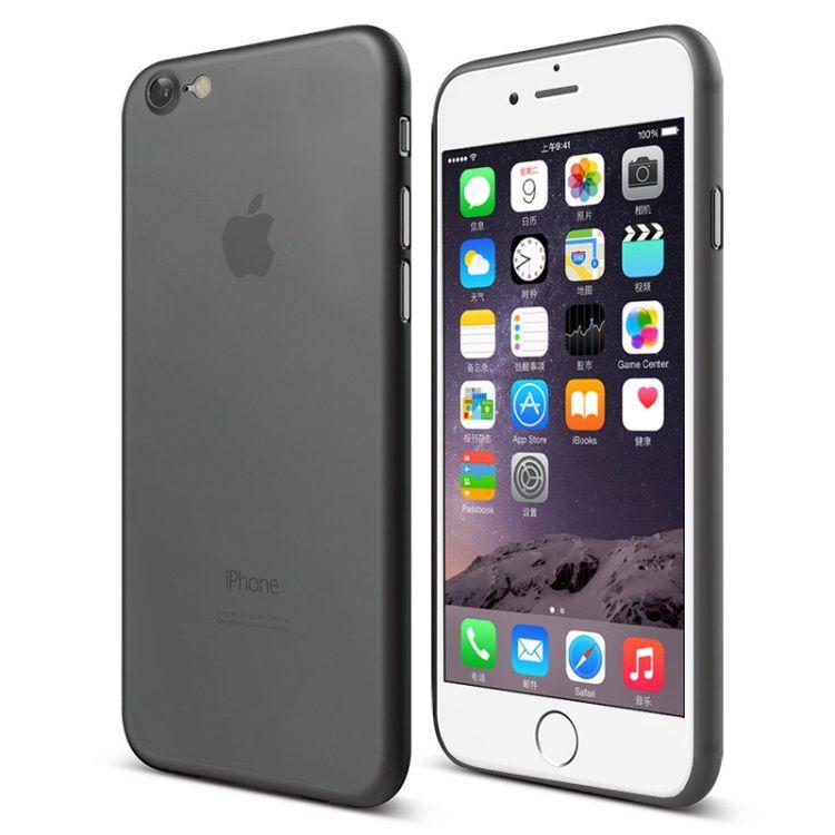 Image of   iPhone 8/7 - CAFELE 0.4mm Ultratyndt Mat Plastik Cover - Grå