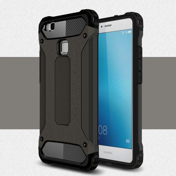 Image of   Huawei P9 Lite / G9 Lite - Armor Plastik og TPU Cover - Bronze