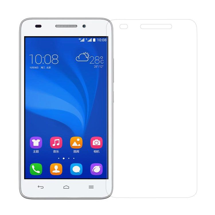 Image of   Huawei Honor 4A / Y6 - 0.3mm Hærdet Panserglas med Arc Edge